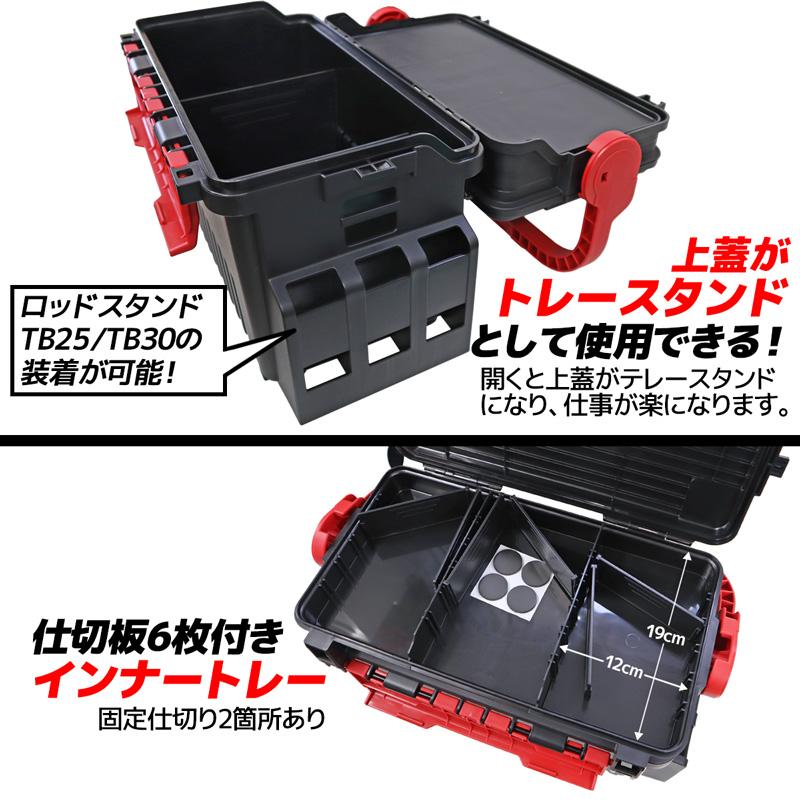 タックルボックス TBシリーズ TB4000 ブラック/レッド ロッドスタンド + ドリンクホルダー付 3点セット ダイワ MEIHO 釣り