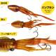 イカ型タイラバ プニラバ 150g 2個セット ルミカ 新型タイラバ フィッシング 釣り具
