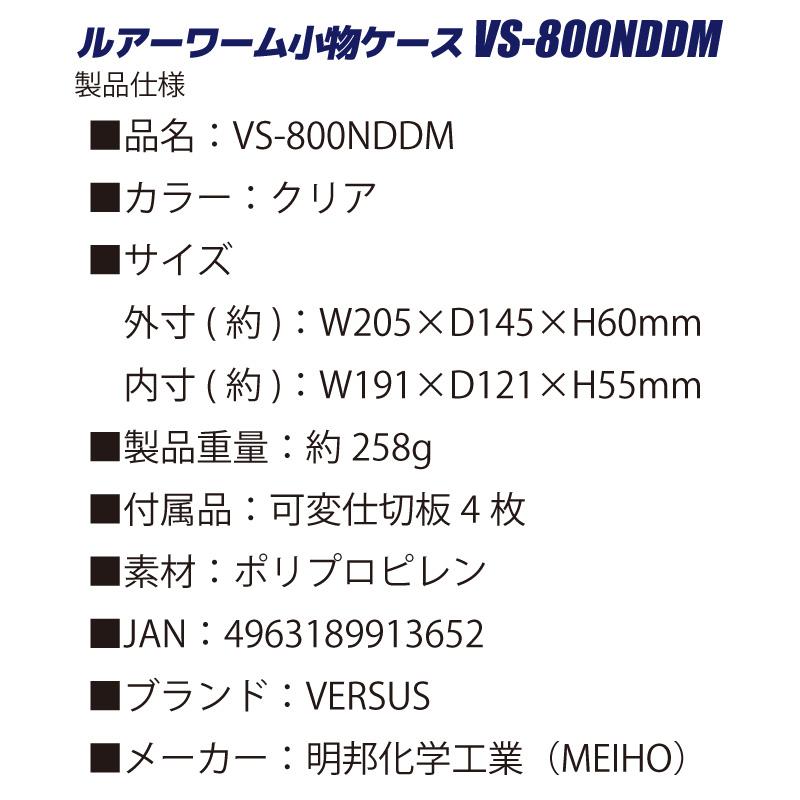 タックルボックス TB5000 鏡牙 + ストッカー + システムケース 付 3点セット おまけ付き ダイワ MEIHO 釣り具