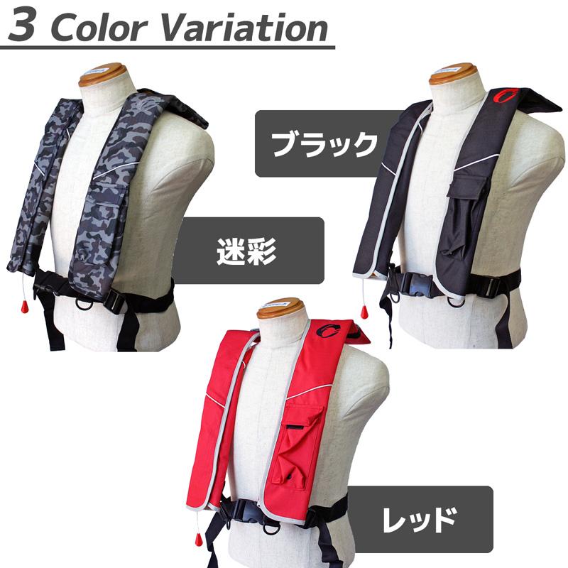 自動膨張式ライフベスト FV-6010 首掛けタイプ ファインジャパン(FINE JAPAN)釣り