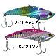 メタルジグ ソルトルアー メタルマスター メタルバイブレーション 釣り具