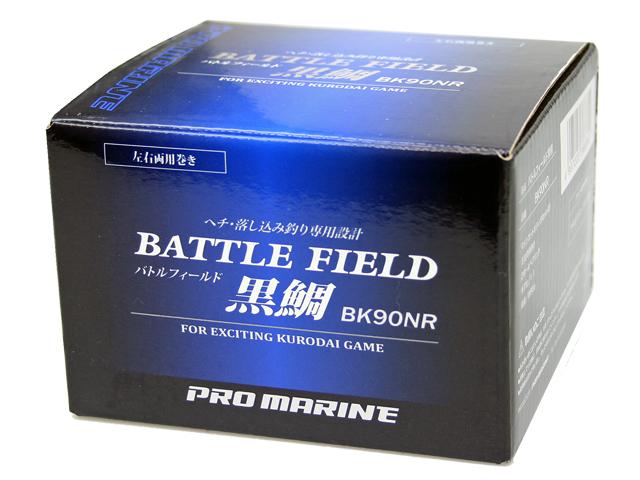 タイコリール バトルフィールド 黒鯛 BK90NR 3号100M糸なし ヘチ・落とし込み釣り専用 PRO MARINE