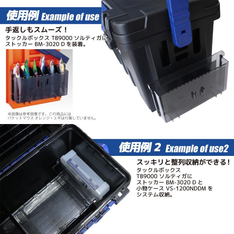 タックルボックス TB9000 ソルティガ + ストッカー + システムケース 付 3点セット おまけ付き ダイワ MEIHO 釣り具