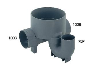 タキロンシーアイ 汚水マス PO−UT(兼用)  トラップ  100 X 75P-200  Mコード296465