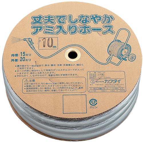 カクダイ 597-515-10 リサールホース 長さ10m (散水ホース・補強ブレード入RIZALホース)