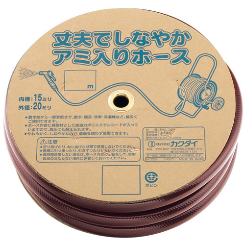 カクダイ 597-516-20 リサールホース//ブラウン 長さ20m (散水ホース・補強ブレード入RIZALホース)