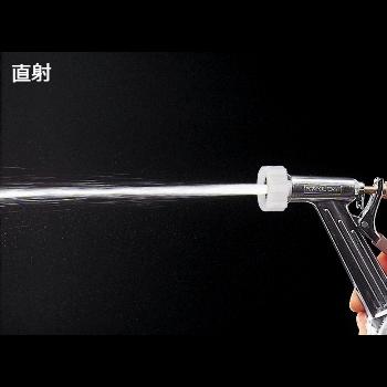 カクダイ 952-801 スプレイガン (散水ノズル)