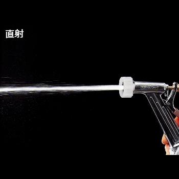 カクダイ 525-201 スプレイガン (散水ノズル)