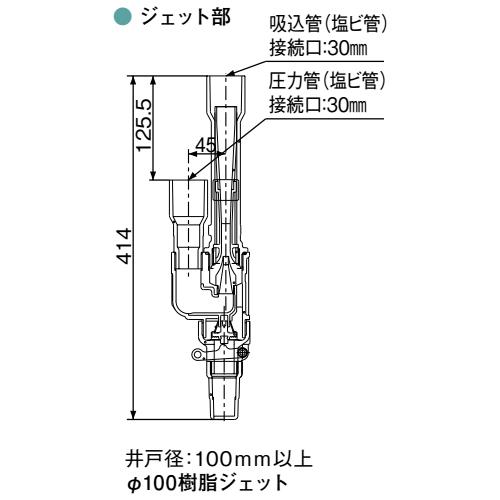 川本ポンプ N21 φ100樹脂製ジェット (JF形 出力250W用) レーバー付きフート弁