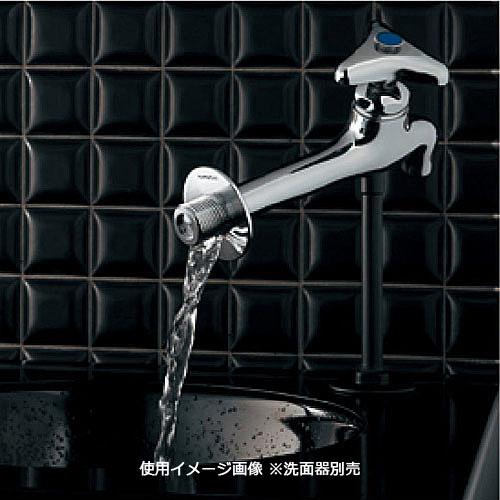 カクダイ 711-015-13 ぶら〜ん Da Reya アイキャッチ水栓