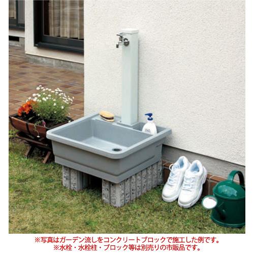 タキロンシーアイ(旧タキロン) 550-G型 ガーデン流し(樹脂製)