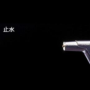 カクダイ 952-701 レバースプレー (散水ノズル)