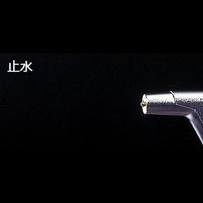 カクダイ 525-218 レバースプレー (散水ノズル)