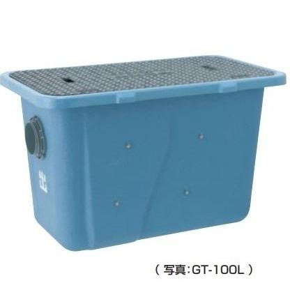 タキロンシーアイ グリーストラップ 本体 グリーストラップGT 200Lサイズ 商品コード 292559