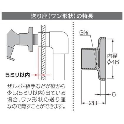 カクダイ 701-802-13 洗濯機用水栓(送り座つき) 13  寒冷地用