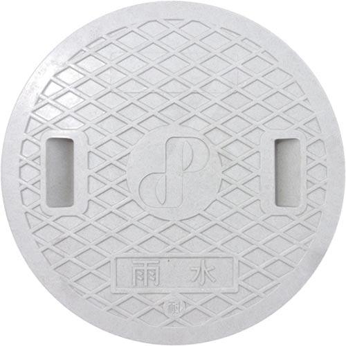 タキロンシーアイ(旧タキロン) 水封ふた レジコン耐圧蓋 300サイズ (雨水・穴なし) メーカー型番294638
