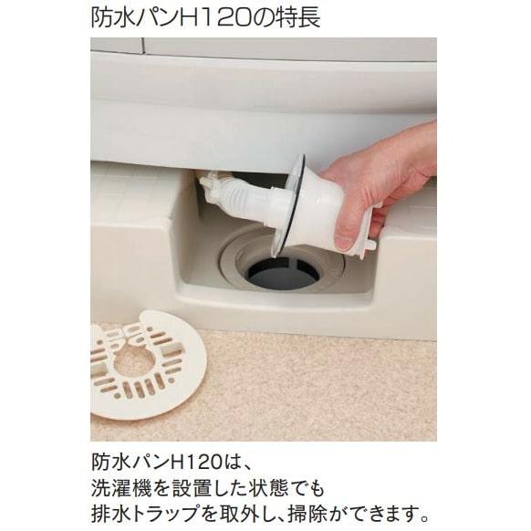 カクダイ 426-418-W 洗濯機用防水パン
