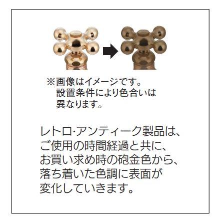 カクダイ 701-307-13 ガーデン用水栓//レトロ