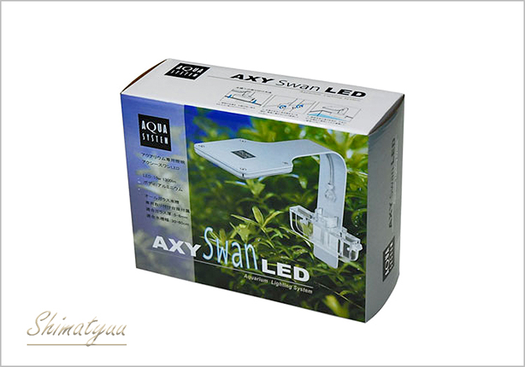 【照明器具】 アクアシステム LEDライト アクシースワン ホワイト 10W