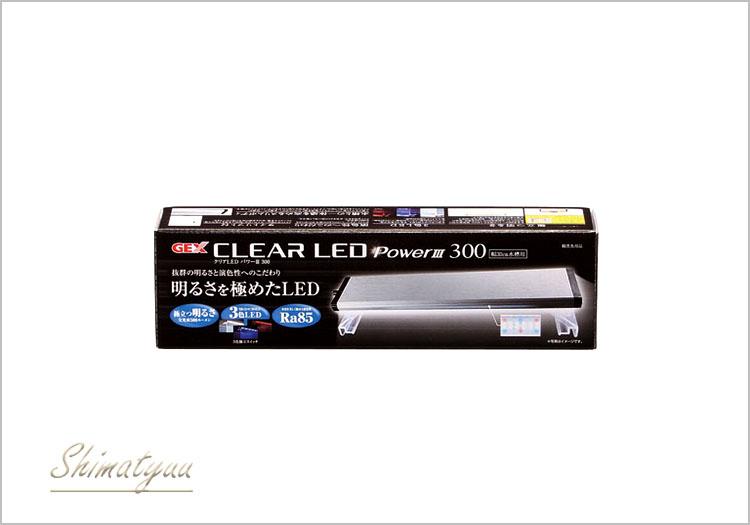 【照明器具】 CLEAR LED POWER� 300