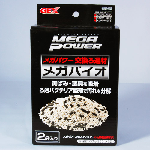 GEX メガバイオ 250g×2袋入り