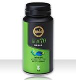 キョーリン ひかりプレミアム海藻70 80g 粒サイズS