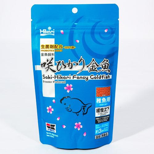 キョーリン 咲ひかり金魚稚魚用100g