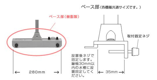 カミハタ アーチスライド BS600