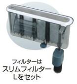 GEX グラステリアスリム600 6点セット