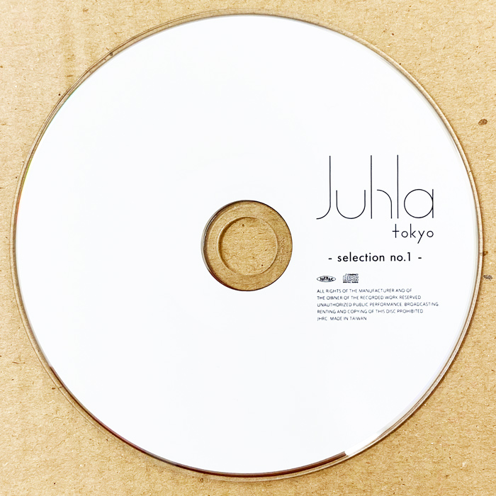 Juhla Tokyo -selection no.1-(フィンランド音楽コンピレーション・アルバム)【メール便対応】