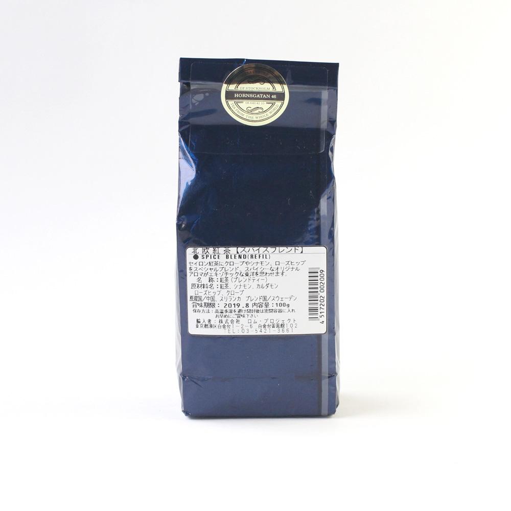 北欧紅茶 スパイスブレンドティー 100gリフィル