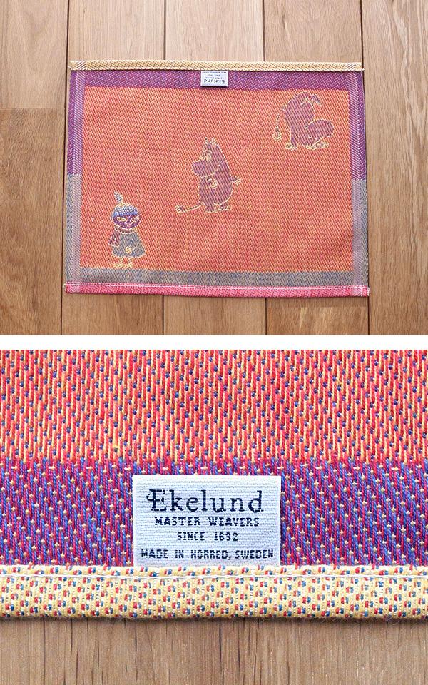 北欧雑貨 エーケルンド (Ekelund) ディッシュクロス Moomin Line 30×25cm