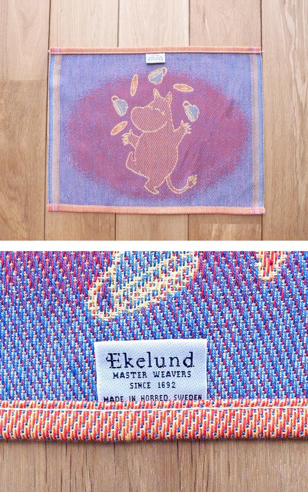 北欧雑貨 エーケルンド (Ekelund) ディッシュクロス Juggle 30×25cm
