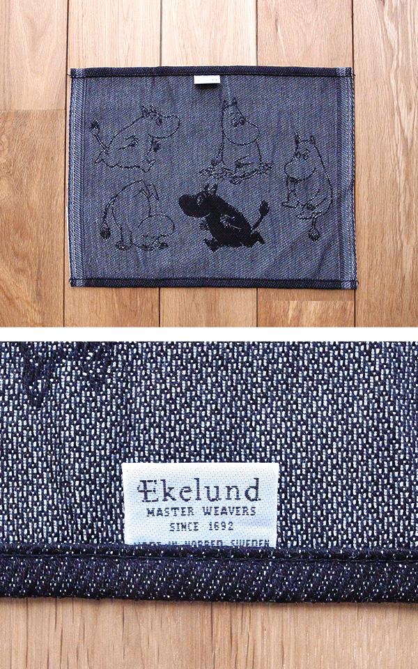 北欧雑貨 エーケルンド (Ekelund) ディッシュクロス Flying 30×25cm