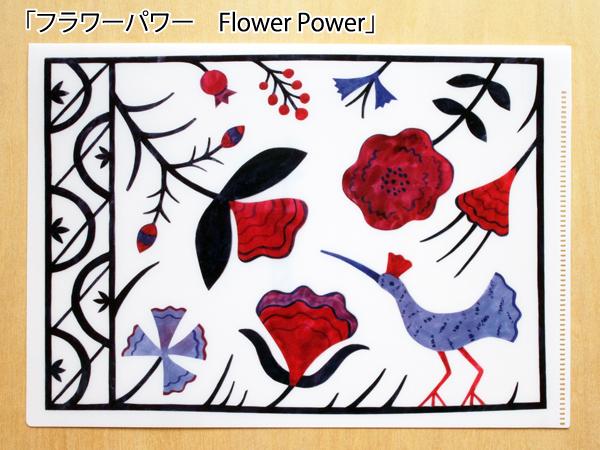 アグネータ・フロック クリアファイル 「フラワーパワー Flower Power」 【A5】