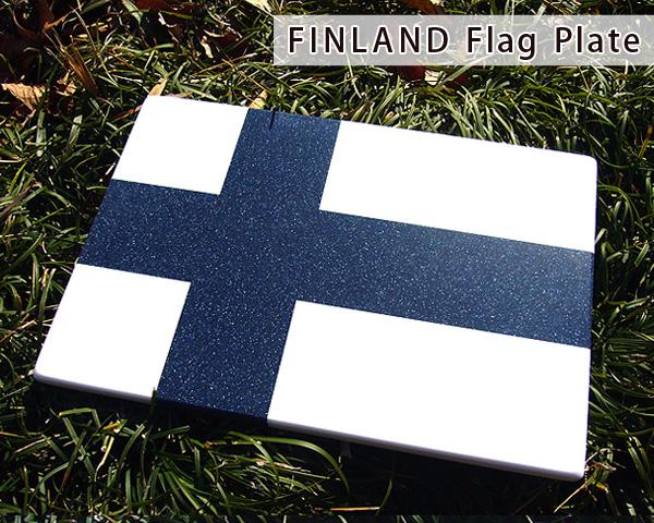 国旗プレート (フィンランド/デンマーク/スウェーデン)