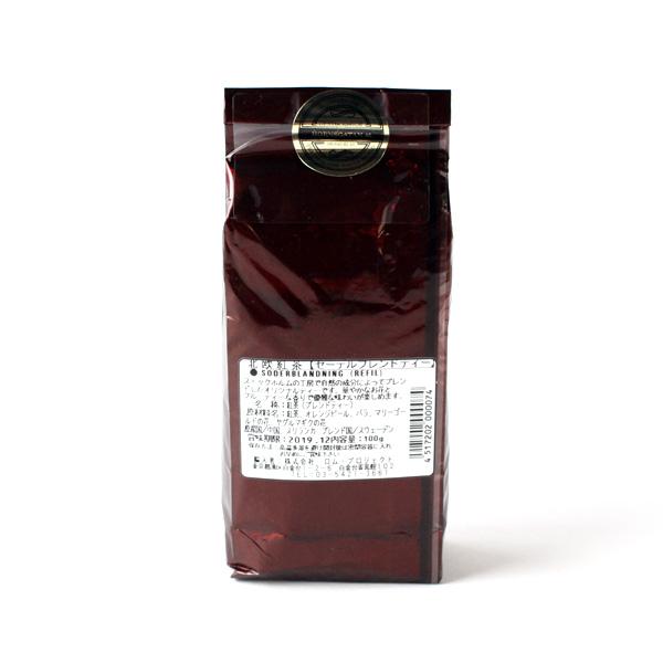 北欧紅茶 セーデルブレンドティー 100gリフィル
