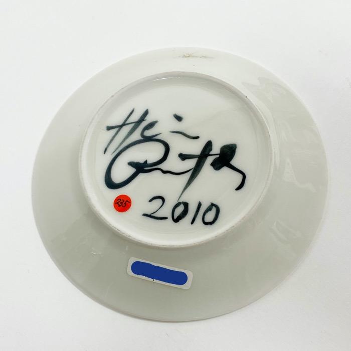 ヘイニ・リータフフタ サイン入り皿(15cm)