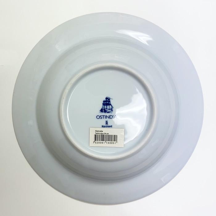 ロールストランド OSTINDIA 深めの皿(24cm)