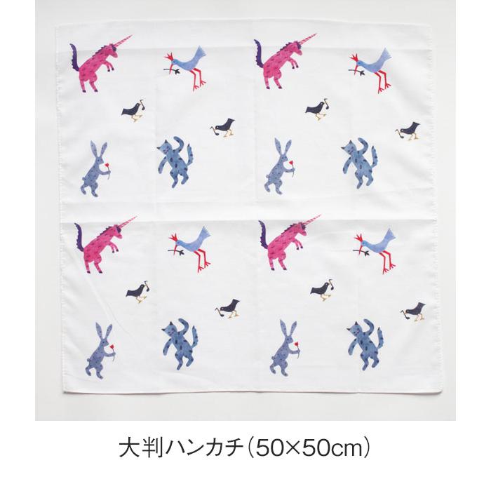 アグネータ・フロック グッズよりすぐりセット【20周年感謝祭 送料無料】