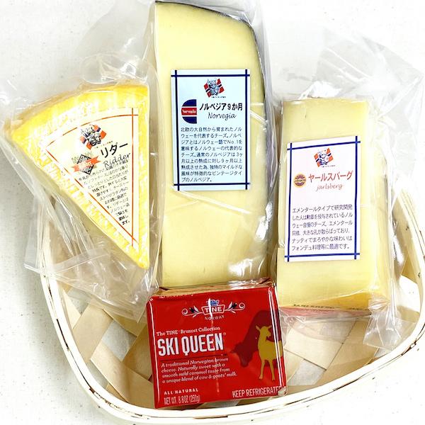 北欧チーズセットB【送料無料】