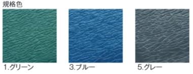 テラクッション 極厚 4サイズ・3色|テラモト