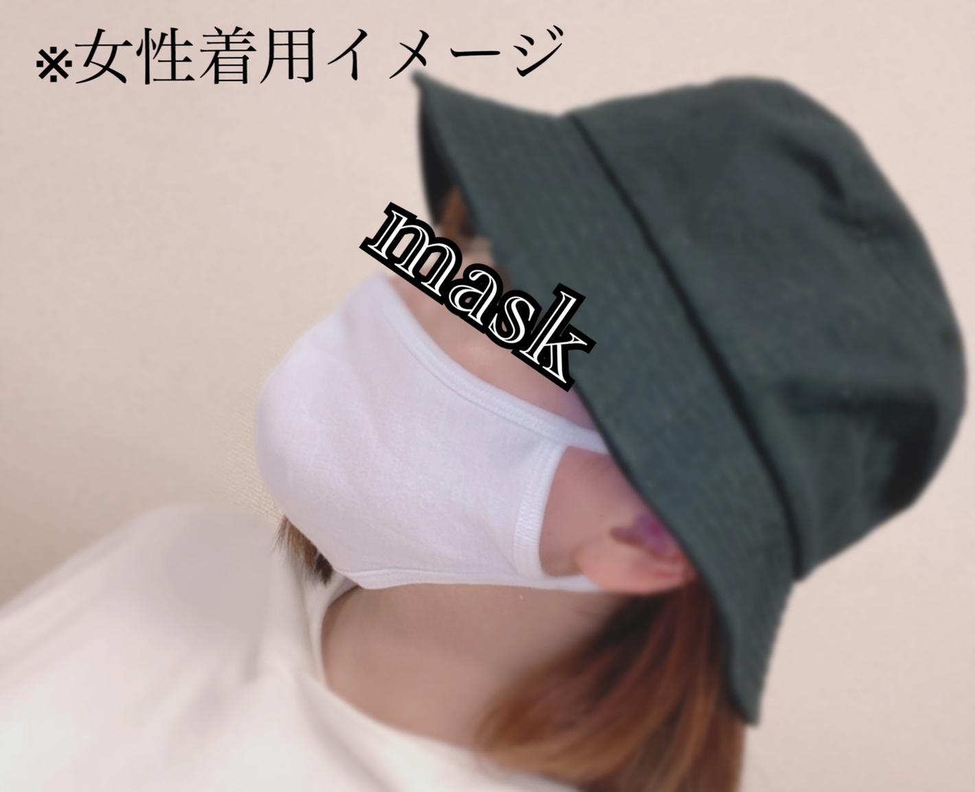 洗えるコットンマスク(綿マスク) 50枚セット