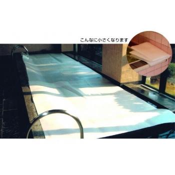 【業務用浴槽シート(カバー)】 省エネ・防カビ 「ほっとシート」 2.7メートル幅