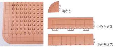 【浴室用水切りマット】 抗菌フミンゴ(屋内用)| テラモト
