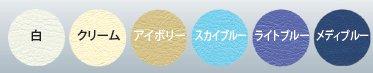 リクライナー パールチェア(全18色) | 高田ベッド