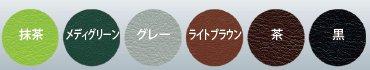 アカスリベッド アカスリDX(全18色)|高田ベッド