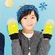 スタンプル stample  ナイロンスウィッチ ベビーウインターミトン 雪遊び 手袋