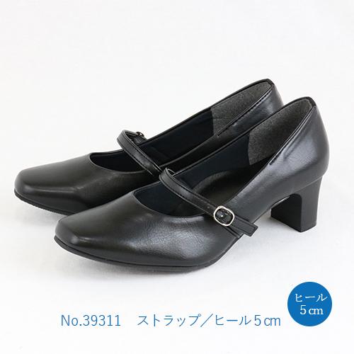 日本製フォーマルパンプス 黒 ゆたっり幅広 EEEサイズ 選べる6タイプ 3cm/5cm 入園式・入学式・卒業式・卒園式・セレモニー