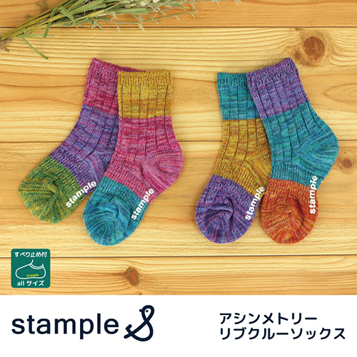 stample アシンメトリー リブクルーソックス 靴下 くつ下 キッズ 子供